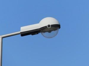 Plafonnier avec détecteur de mouvement